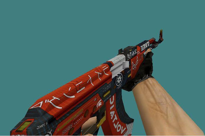 Стандартные оружия c. S 1. 6 с другими перчатками модели оружия.